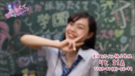 「激アツ・まだ舐めたくて学園「りとちゃん」」06/27(06/27) 22:19 | りとの写メ・風俗動画