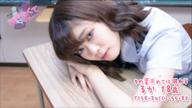 るか|新宿NO.1学園系デリヘル君を舐めたくて学園 - 新宿・歌舞伎町風俗