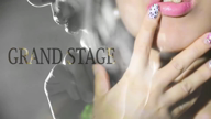 RIA|GRAND STAGE - 名古屋風俗