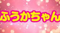 「【ポッキリ】¥10.000 始まりました♡」06/28(水) 13:18   ふうかの写メ・風俗動画