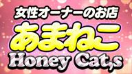 「【ポッキリ】¥10.000 始まりました♡」06/29(木) 12:27   るりの写メ・風俗動画