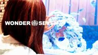 「いちご〔25歳〕     小柄でエロエロ♡」06/30(金) 17:25 | いちごの写メ・風俗動画
