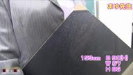 「看板教師として申し分なき実力&エロさ☆遂に【SGT】昇格ッ!!」07/02(日) 19:29 | まゆ先生の写メ・風俗動画