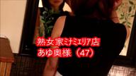 「ミナミエリア店不動の人気!!」02/04(日) 15:43 | あゆの写メ・風俗動画