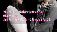 「最初から裸でいちゃエロ性感マッサージ」02/05(月) 16:55 | ののか☆野乃花の写メ・風俗動画