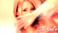 「★石川No1の逸材★」02/06(02/06) 22:42 | Sizuku しずくの写メ・風俗動画
