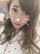 「恵美(えみ)(25)」02/07(水) 12:28   恵美(えみ)の写メ・風俗動画