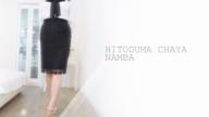 「【母乳が出る奥様】」02/08(木) 18:59 | のんの写メ・風俗動画