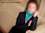 「ナナ」02/08(木) 19:50 | ナナの写メ・風俗動画