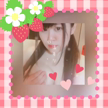 「ぺろぺろ」02/09(金) 15:31 | ゆいの写メ・風俗動画