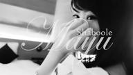 「彼女にしたい第1位」02/09(金) 17:44 | まゆの写メ・風俗動画
