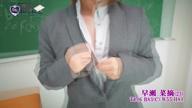 「こんにちは!」10/19(水) 14:36 | 早瀬 菜摘の写メ・風俗動画