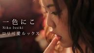 「完全業界未経験が美巨乳を揺らします♪」02/11(日) 11:27 | 一色にこの写メ・風俗動画