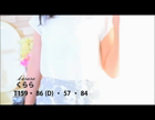 「【くらら】女子アナ系美女!」02/11(日) 16:11 | くららの写メ・風俗動画