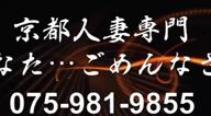 「▼ビジネス割引ならあなゴメがオトク♪お待たせしません!最速案内!」02/11(02/11) 20:05 | かつこの写メ・風俗動画