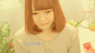 「極上ロリゆるふわ♪」02/13(火) 18:50 | ことねの写メ・風俗動画