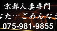 「ビジネス割引ならあなゴメがオトク♪お待たせしません!最速案内!」02/14(水) 00:08 | まあこの写メ・風俗動画