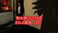 「☆指名ポイントランキング5位☆」02/14(水) 16:53 | えれんの写メ・風俗動画