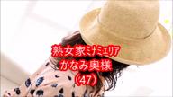 「全身から溢れ出るМのオーラ」02/14(水) 16:54 | かなみの写メ・風俗動画