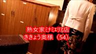 「淫乱熟女」02/14(水) 16:55 | ききょうの写メ・風俗動画