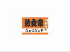 「ナイスバディ★」02/15(木) 14:15   さくらの写メ・風俗動画