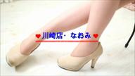 「なおみさんの誘惑動画」02/15(木) 16:51 | なおみの写メ・風俗動画