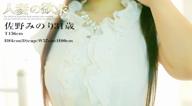 「きれいなお姉さん」02/16(金) 16:30 | 佐野みのりの写メ・風俗動画