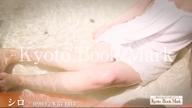 「シロちゃん生動画♪」02/16(金) 18:12 | シロの写メ・風俗動画