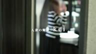 「□真面目な事務員の淫靡なお遊戯 けい□」02/17(土) 11:15 | けいの写メ・風俗動画
