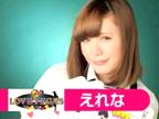 「顔出し看板嬢 ルックス絶品 えれな」02/18(日) 12:05 | えれなの写メ・風俗動画