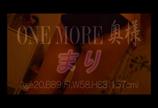 「極上ボディ美幼妻Fカップ巨乳【まり奥様】20歳」02/19(月) 08:44 | まりの写メ・風俗動画