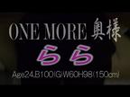 「小柄な巨乳奥様【らら奥様】オッパイ動画」02/19(月) 15:03 | ららの写メ・風俗動画