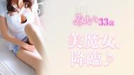 「みいちゃんの動画♪」02/19日(月) 21:00 | みいの写メ・風俗動画