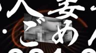「ビジネス割引ならあなゴメがオトク♪お待たせしません!最速案内!」02/20(火) 00:07 | よりこの写メ・風俗動画