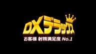 「美巨乳『ななみ』ちゃん!動画公開☆」02/20(火) 02:44   ななみの写メ・風俗動画