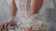 「高級クラブホステスの様なルックスと素晴らしいボディー」02/21(水) 00:01 | 片瀬玲那の写メ・風俗動画