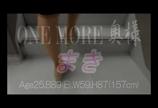 「巨乳グラマラス清楚系若奥様【まき奥様】」02/21(水) 08:47 | まきの写メ・風俗動画