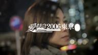 「【超圧巻の美女】」02/21(02/21) 11:10 | つぼみの写メ・風俗動画