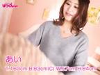 「【あい】北海道TOP級アイドル☆」02/21(水) 21:03 | あいの写メ・風俗動画