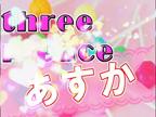 「パイパン美巨乳」02/21(水) 21:25 | あすかの写メ・風俗動画