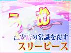 「18歳完全素人弾力抜群のEカップ」02/21(水) 23:35 | らむの写メ・風俗動画
