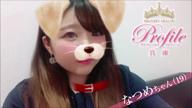 「サラサラ黒髪がまぶしいロリっ子」02/22(木) 00:11 | なつめの写メ・風俗動画
