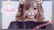 「爆乳おっぱいの甘えた系」02/22(木) 00:16 | モアの写メ・風俗動画