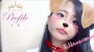 「完全未経験のピュア美少女」02/22(木) 00:21 | 美月/みつきの写メ・風俗動画