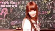 「激・まだ舐めたくて学園「りいなちゃん」」02/22日(木) 07:00 | りいなの写メ・風俗動画