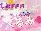 「超敏感モデル娘」02/22(木) 09:30 | くるみの写メ・風俗動画