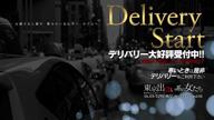「店舗紹介動画!」02/22日(木) 11:08 | スタッフの写メ・風俗動画