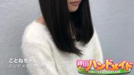 「ロリ系アイドル【ことねちゃん】♪」10/24(月) 16:14 | ことねの写メ・風俗動画