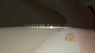 「「こんなの初めて…」」02/22(木) 13:32 | りおなの写メ・風俗動画