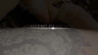 「明るく親しみやすく、人懐っこい性格のお姉さん」02/22(木) 15:37 | 琴音の写メ・風俗動画